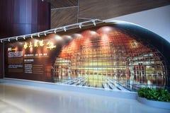 China Asien, Peking, das nationale großartige Theater, Ausstellungshalle, Ausstellung Stockfotografie