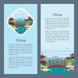 China Auch im corel abgehobenen Betrag Chinesischer hölzerner Gazebo und rote Brücke über dem Fluss stock abbildung