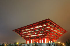 China-Ausstellungspavillion Stockbilder