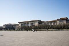 China Azië, Peking, de Grote Zaal van de mensen Royalty-vrije Stock Foto's