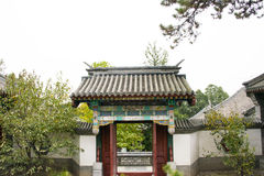 China, Azië, Peking, het Geurige Heuvelpark Royalty-vrije Stock Afbeelding