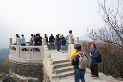 China, Azië, Peking, het Geurige Heuvelpark Stock Fotografie