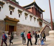 China, Azië, Peking, het Geurige Heuvelpark Royalty-vrije Stock Foto