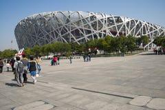 China, Azië, Peking, het Nationale Stadion, het nest van de vogel Stock Afbeelding