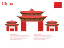 China background abstract illustration Stock Photography