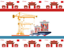 China background abstract illustration Stock Images