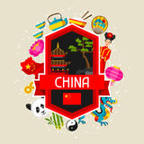 China background design. Chinese symbols and objects Stock Photography