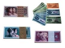China banknote Royalty Free Stock Image