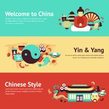 China Banner Set Royalty Free Stock Photography