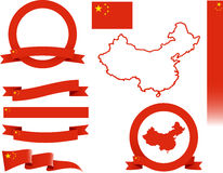 China Banner Set. Stock Images