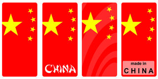 China banners. Banners in different styles with the chinese flag Royalty Free Stock Photos