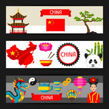 China banners design. Chinese symbols and objects Stock Photo