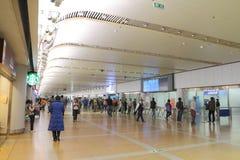 China : Beijing Capital International Airport Royalty Free Stock Photography