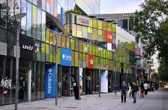 China Beijing Commercial Street�Sanlitun Village Stock Photos