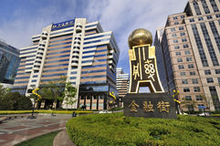 China Beijing Finance Street, Urban Landscape Royalty Free Stock Photography