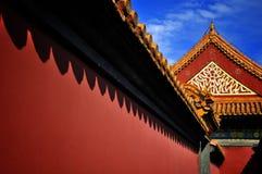China Beijing Forbidden City Royalty Free Stock Photos