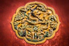 China, Beijing, Forbidden City, Dragon bas. Bas-relief of Dragon in the Forbidden City, Beijing, China royalty free stock image