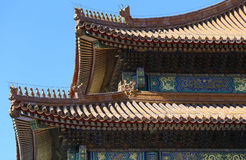 China Beijing Forbidden City Stock Photo