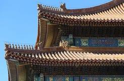 China Beijing Forbidden City Stock Photo