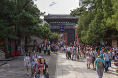 China, Beijing.  Gate in the Imperial Summer Palace. Stock Photos