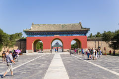 China, Beijing. Gates in The Temple of Heaven Royalty Free Stock Image