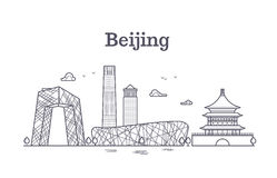 China beijing line panoramic skyline vector illustration. Beijing city panoramic, famous architecture of beijing Royalty Free Stock Photo