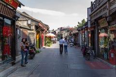 Free China, Beijing. Old Market Street Yandai Xiejie - 11 Stock Image - 45840081