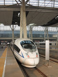China Beijing Railway ,High Speed ��Rail Royalty Free Stock Images