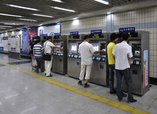 China Beijing Subway Ticket machines Royalty Free Stock Photo