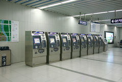 China Beijing Subway Ticket machines Royalty Free Stock Image