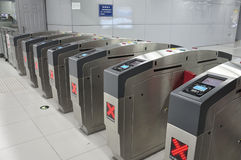 China Beijing Subway Ticket machines Royalty Free Stock Images