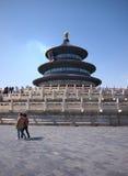 China Beijing Temple of Heaven ,Travel Stock Photos