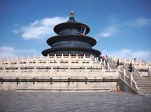 China Beijing Temple of Heaven ,Travel Stock Image