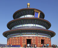 China. Beijing. The Temple of Heaven. Stock Photography