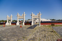 China, Beijing. Temple of Heaven (Tiantan). Circular Mound Altar Platform and Erecting Clouds Gates (Yunmenyuli) Stock Photos