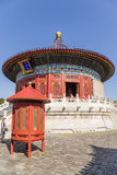 China, Beijing. Temple of Heaven (Tiantan). Imperial Vault of Heaven (Huangqiongyu) Stock Images