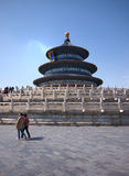 China Beijing Temple of Heaven ,Travel Stock Photos