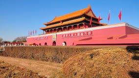 China  Beijing Tiananmen Royalty Free Stock Photos