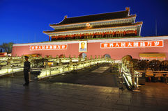 China  Beijing Tiananmen night scenes  Stock Image