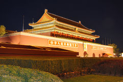 China  Beijing Tiananmen night scenes Royalty Free Stock Image