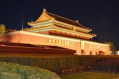 China  Beijing Tiananmen night scenes Royalty Free Stock Image