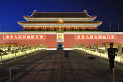 China  Beijing Tiananmen Night scenes Royalty Free Stock Images