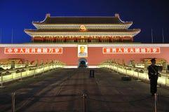 China  Beijing Tiananmen Night scenes Royalty Free Stock Images