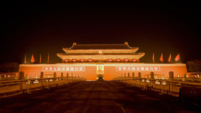 China Beijing Tiananmen Square. Tiananmen Square in Beijing, the capital of the People's Republic of northern end of Tiananmen Square, facing Chang'an Street Stock Photography
