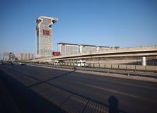 China Beijing Urban, Skyline Royalty Free Stock Photo