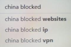 China blockierte IP Suchanfrage Das Konzept des internationalen Konflikts, der Sanktionen und der Beschränkungen im Internet Makr stockbild