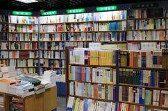 China Bookstore Stock Photography