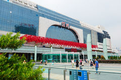 China border railway station stock photo