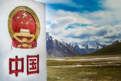 China border sign Royalty Free Stock Photography