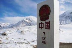 China Border Stone Stock Photos